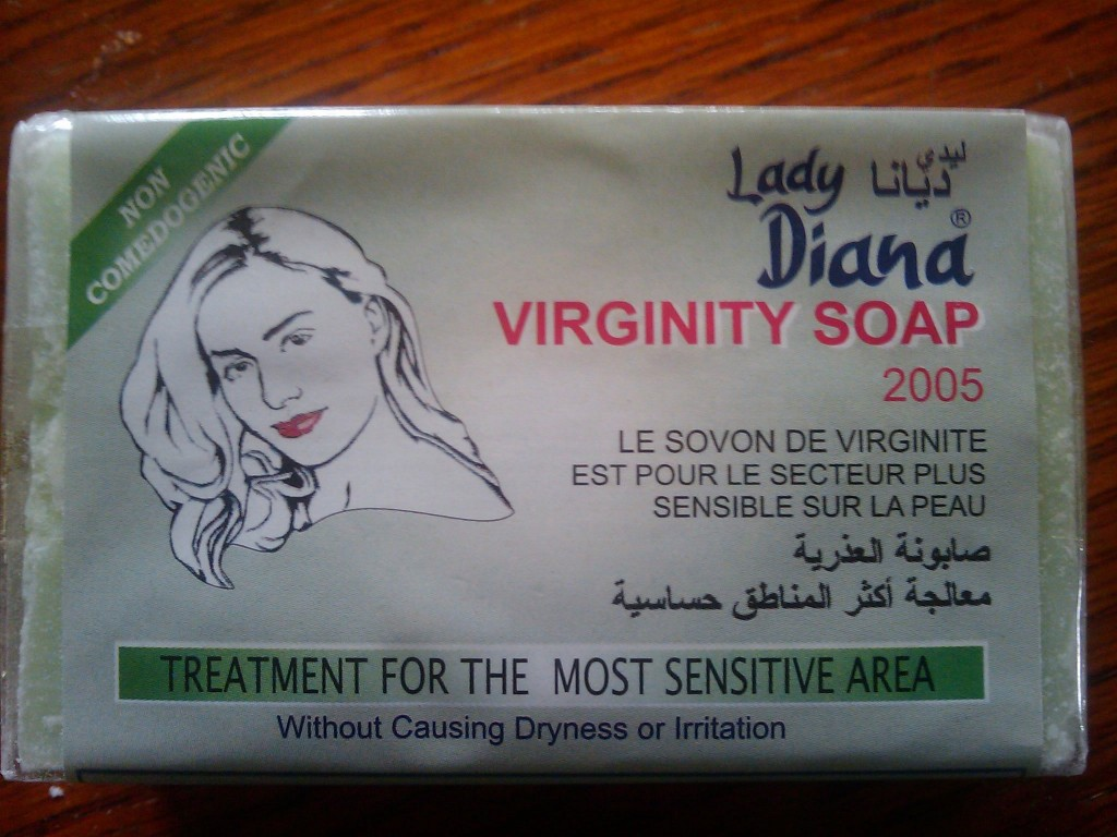 "Virginity Soap. For a clean that says ""Spiritual."""